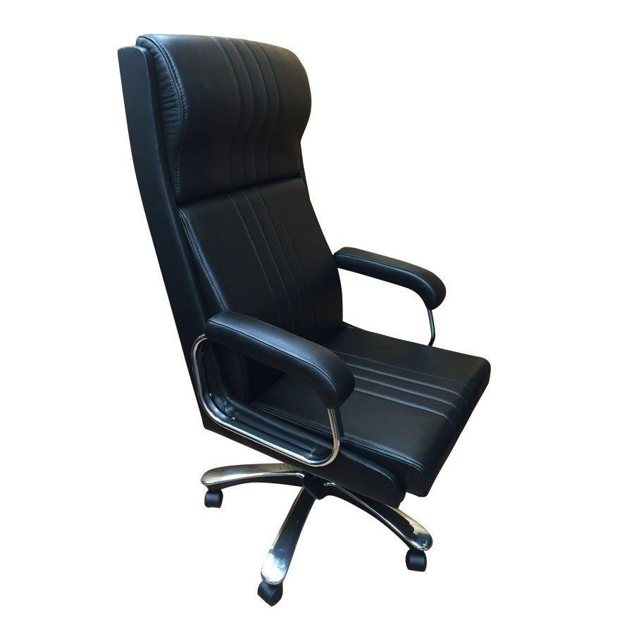 Genial The Richmond Chair